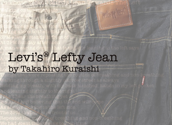 Levi's? Lefty Jean by Takahiro Kuraishi 2010年4月29日発売