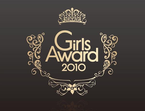 Girls Award 2010