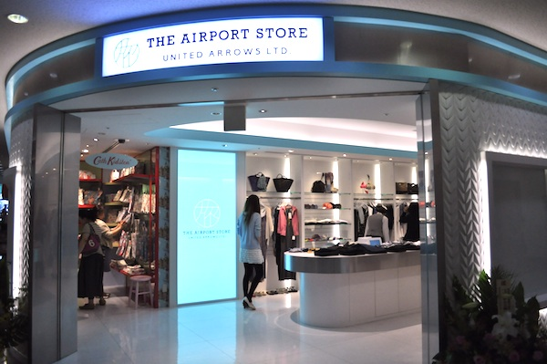 THE AIRPORT STORE UNITED ARROWS LTD. 成田空港第2ターミナル店