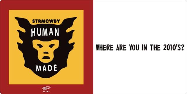 新レーベル「HUMAN MADE」ロゴ