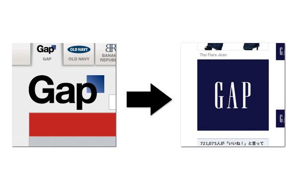 Gapロゴがもとに戻る