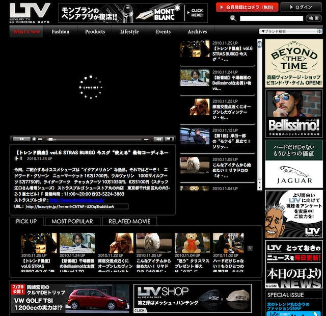 LUXURY TVから
