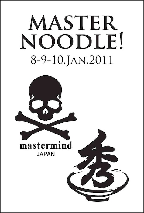 「MASTER NOODLE!」CARD DESIGN BY SHINGO TAKAHARA