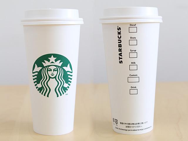 スタバ新ロゴを採用したカップ (サイズ: ベンティ)