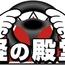会員制「WR」跡地は関西最大のMEGAドンキにのサムネイル画像