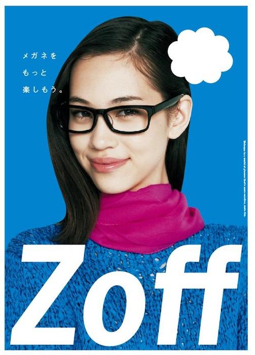 Zoff 10周年キャンペーンキャラクターの水原希子