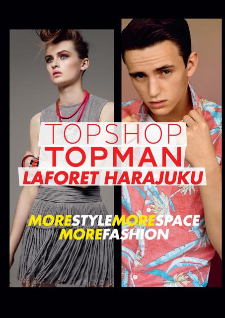 TOPSHOP / TOPMAN原宿店、3月リニューアルオープンの画像