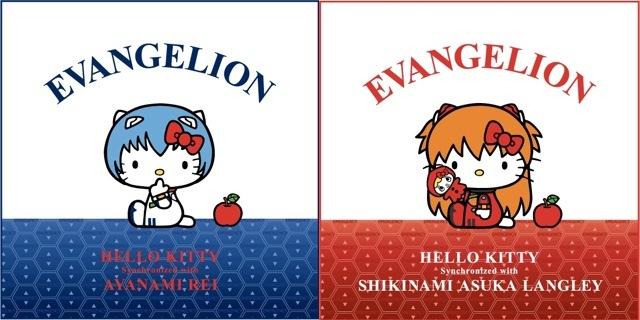 サンリオ×エヴァ キティが綾波とアスカに変身の画像