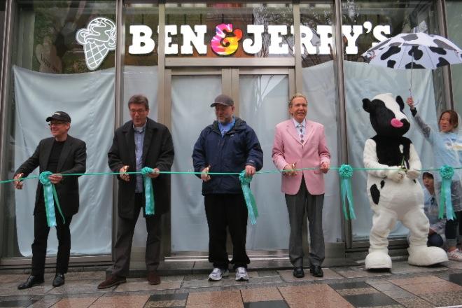 BEN&JERRY'S 日本1号店オープニングセレモニー