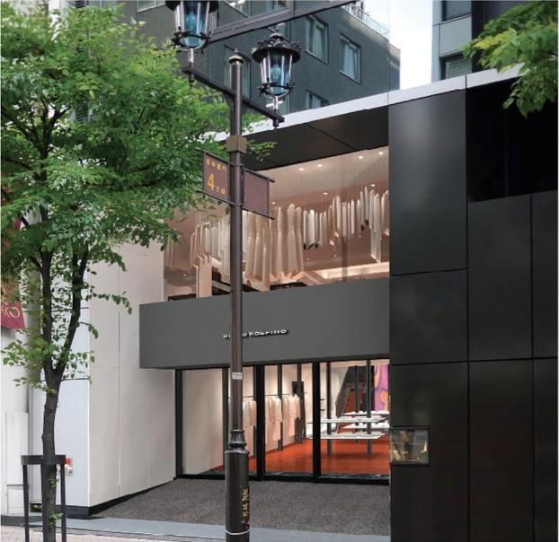ヒロココシノ銀座店 イメージ
