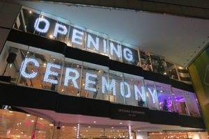 オープニングセレモニー日本上陸3周年 渋谷で一夜限りのパーティー開催