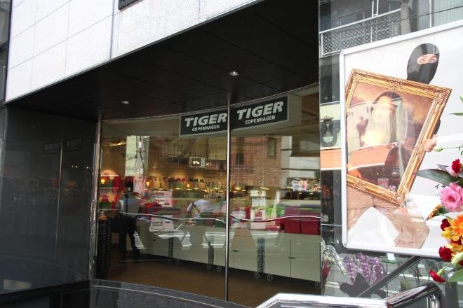 オープン時のタイガーコペンハーゲン アメリカ村店