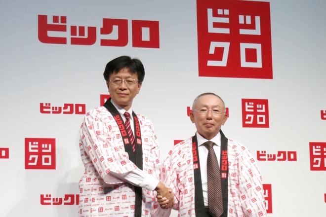 (左から) ビックカメラ代表取締役社長 宮嶋宏幸、ユニクロ代表取締役会長兼社長 柳井正