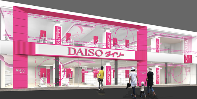 Daiso shinbashi top thumb 660x332 149428