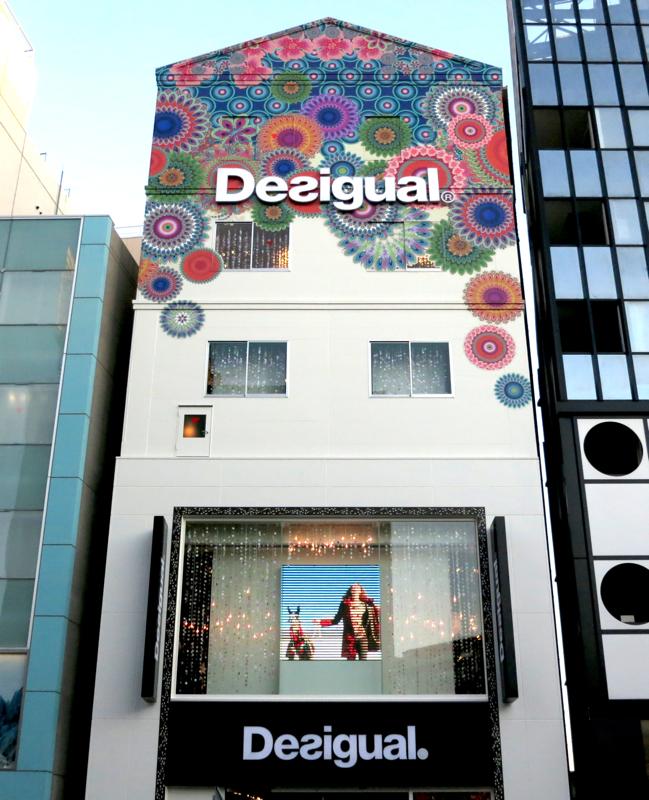 Desigual Store Tokyo 外観