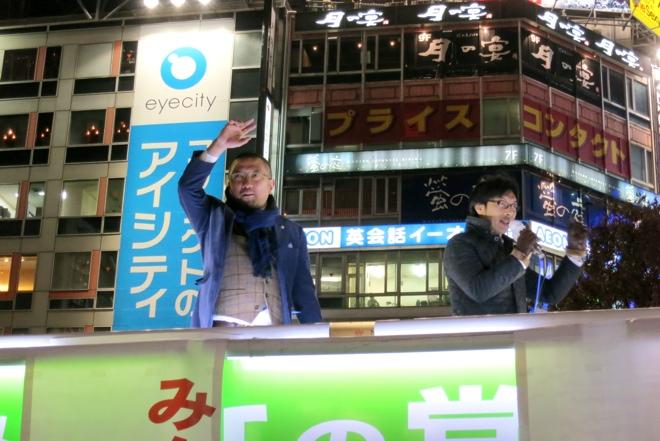 (左から)藤巻幸大、松田 公太