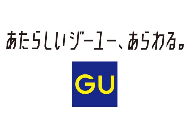 ジーユー新ロゴ