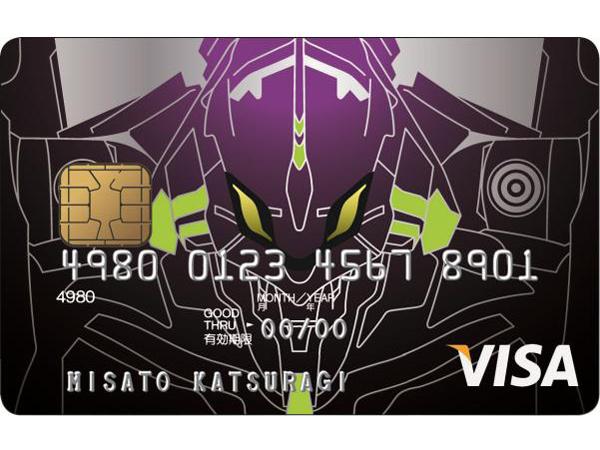 史上初 初号機&綾波レイのクレジットカード登場の画像