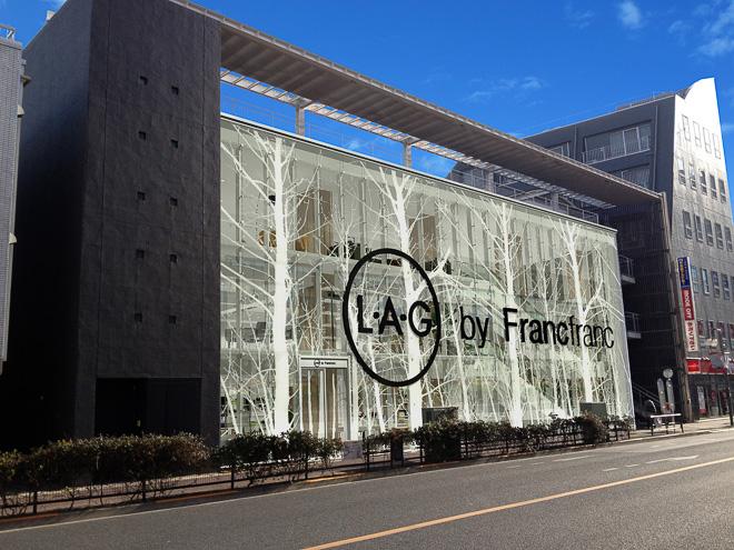 L・A・G by Francfranc 吉祥寺店 外観