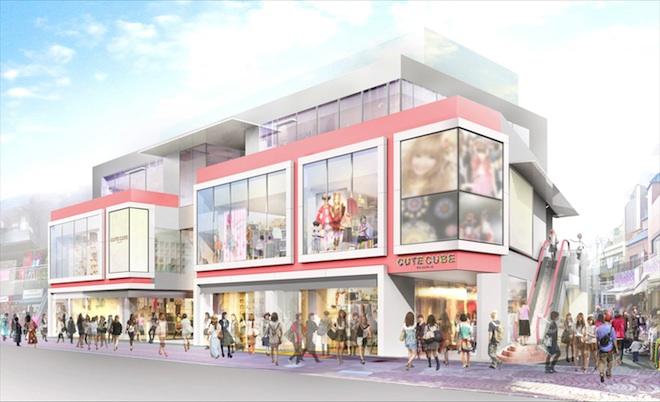 CUTE CUBE HARAJUKU イメージパース 画像:三菱商事都市開発