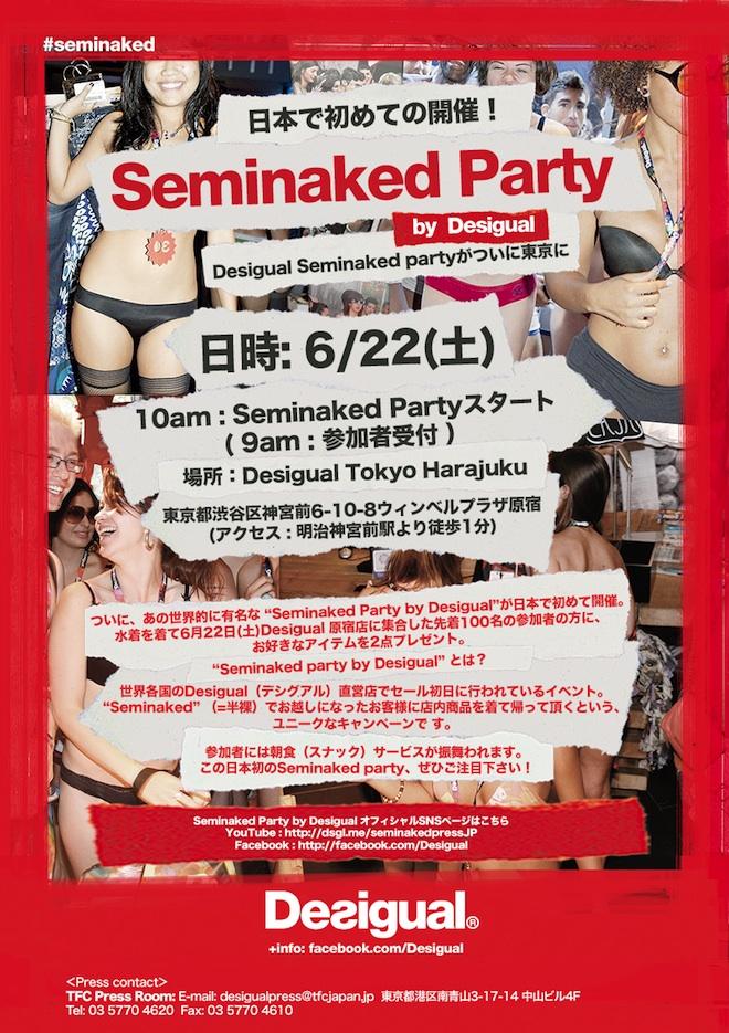 Seminaked Party by Desigual ポスターイメージ