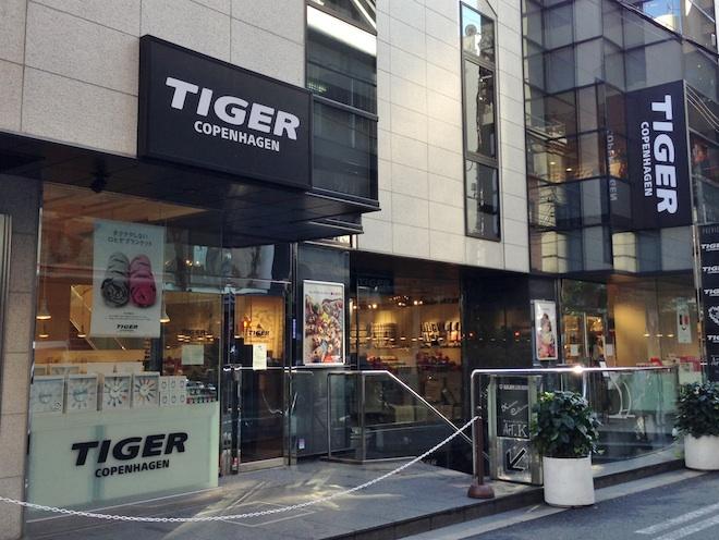 Tiger1号店