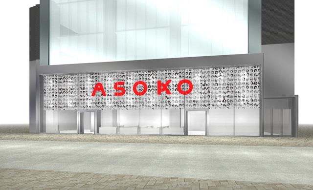 ASOKO原宿店 イメージ