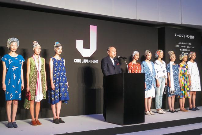 クールジャパン機構 代表取締役社長 太田伸之