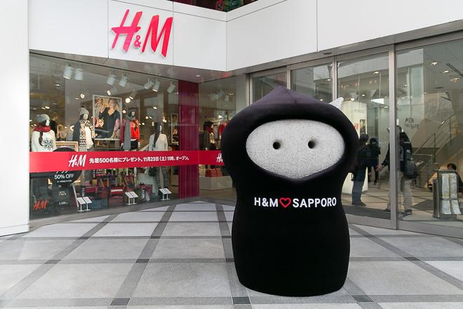 H&Mの衣装を着た元気地蔵