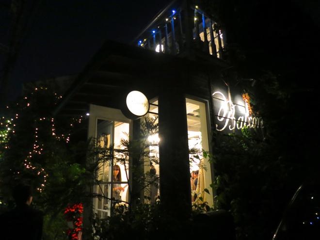 店舗再編のため12月6日に閉店したBalcony代官山店
