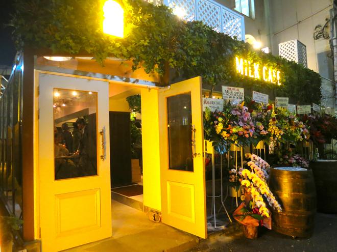 原宿に移転オープンしたMiLKcafeの外観