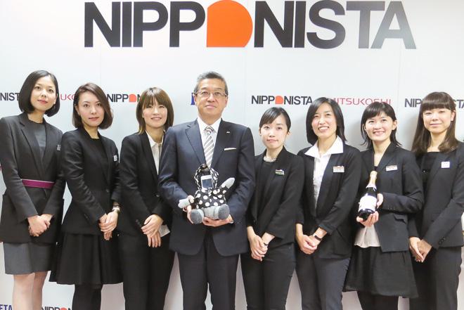 NIPPONISTA プロジェクトチームと三越伊勢丹ホールディングス代表取締役社長 大西洋(中央)