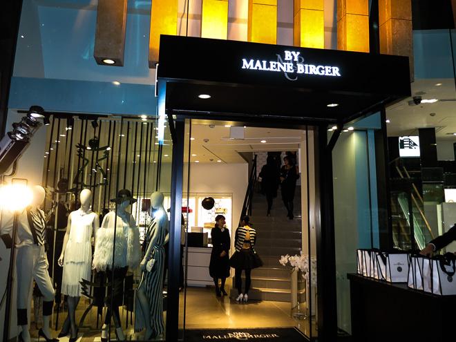 BY MALENE BIRGER 青山店(外観)