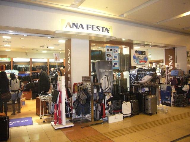 全日空商事 空港店舗で通販商品販売の画像