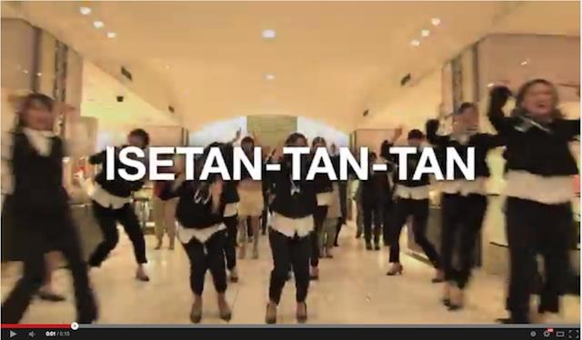 「ISETAN-TAN-TAN」より