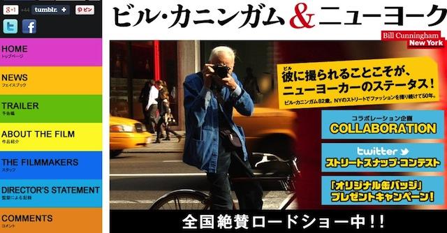 ストリートスナップと「肖像権」の関係の画像