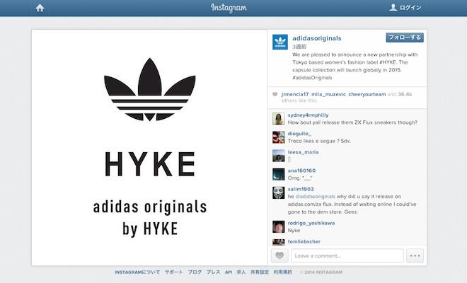adidas Originalsの公式インスタグラムより