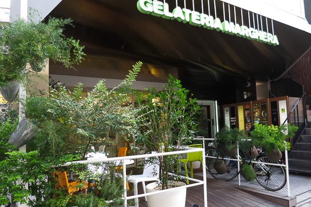 麻布十番の人気ジェラート屋さん「マルゲラ」の期間限定メニューを食べに行ってみたの画像