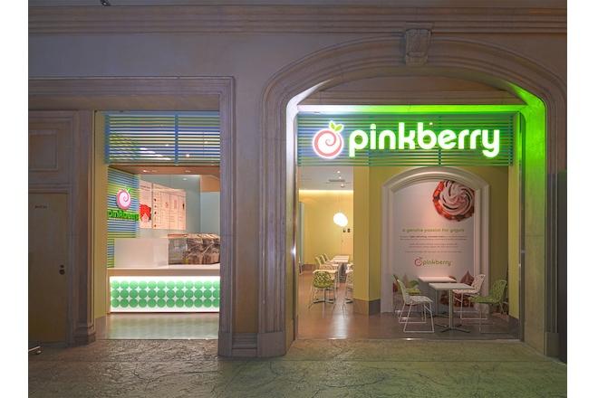 日本初上陸 フローズンヨーグルト専門店「pinkberry」その味は?の画像