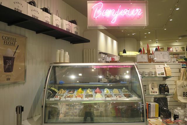 ルミネ新宿「PARIYA & BBW」のジェラートを食べに行ってみたの画像
