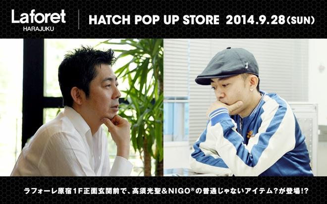「HATCH」ポップアップストアを展開するNIGO(R)と高須光聖