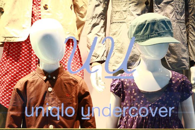 「UU」デビューコレクション発売時の銀座店ウィンドウ(2012年03月14日撮影)