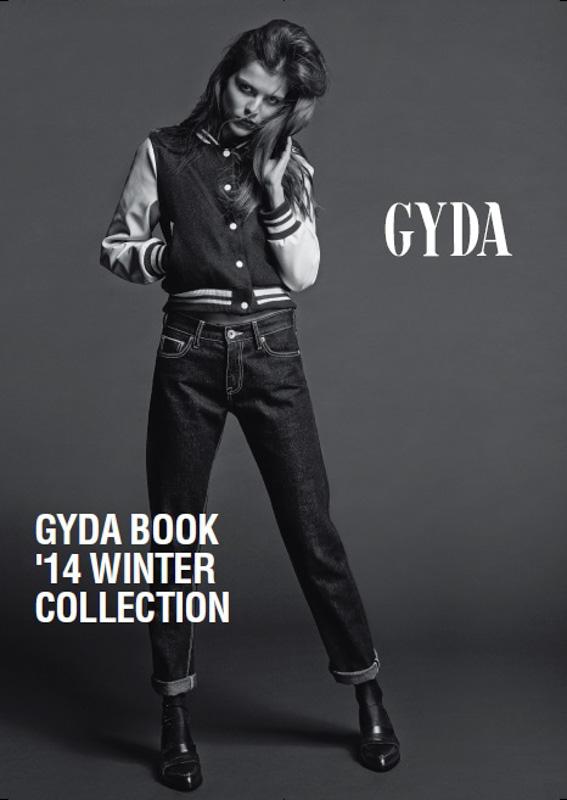 マークスタイラー「GYDA」好調のデニムライン強化 DENIM BARを主要店舗に設置