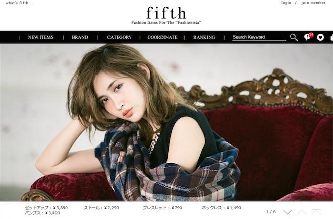 コードシェアの通販サイト「fifth(フィフス)」が好調の画像