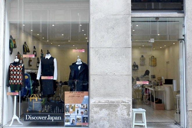 今年9月にパリで開かれた日本ブランドの合同ポップアップストア「ル・ソレイユ・ルヴァン」