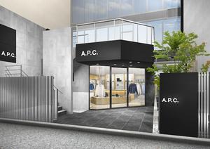 A.P.C.が広島に路面店オープン、二子玉川にも出店へ