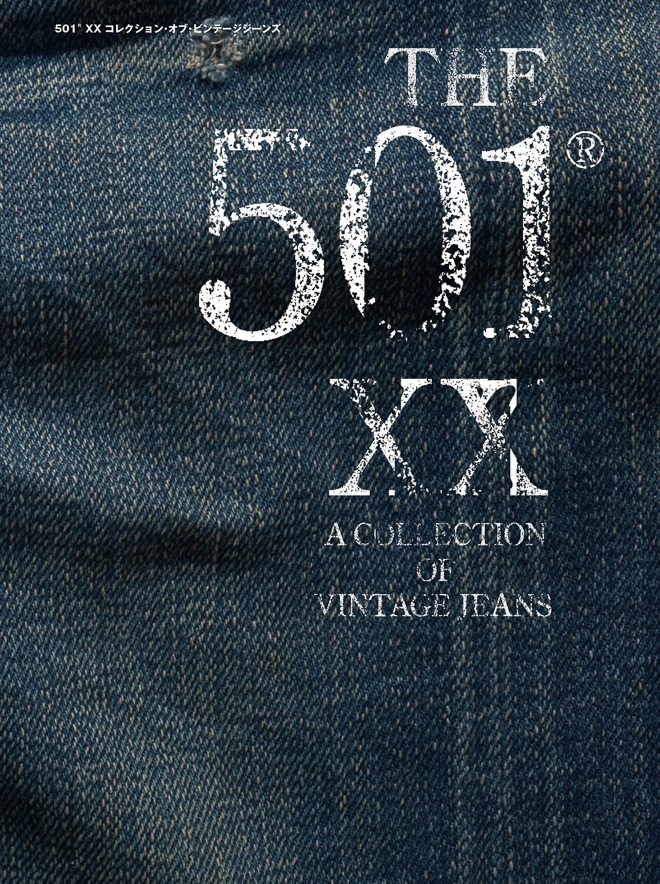 「THE 501(R)XX - A COLLECTION OF VINTAGE JEAN- 」表紙