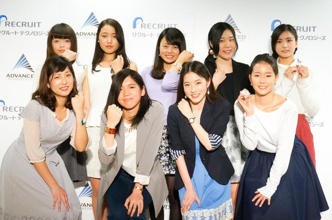 「私たちがプロデュース〜女の子のためのスマートアクセサリー」に参加した現役女子大生の皆さん