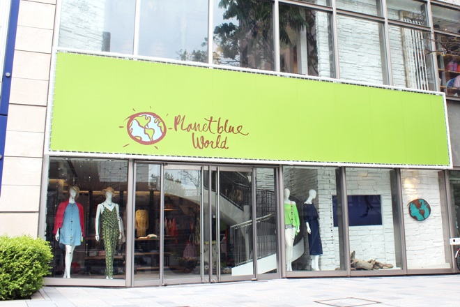 Planet blue world 1号店の外観