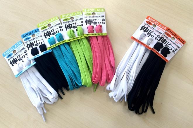 Seria shoelace 20150831 001 thumb 660x440 447212
